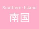 southern-island